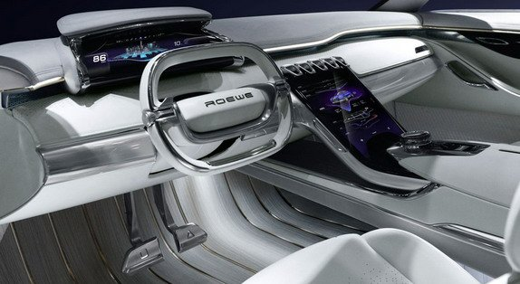 roewe vision e concept