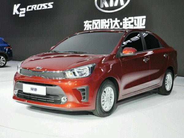 Kia pegase pour la Chine uniquement