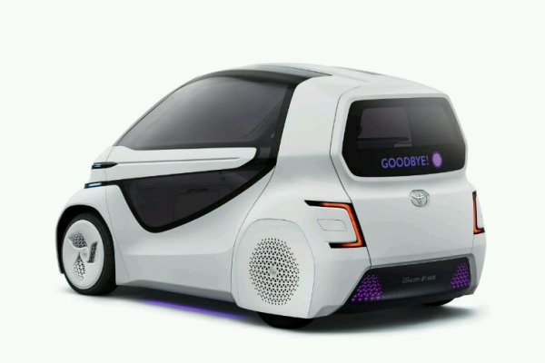 Toyota i ride concept