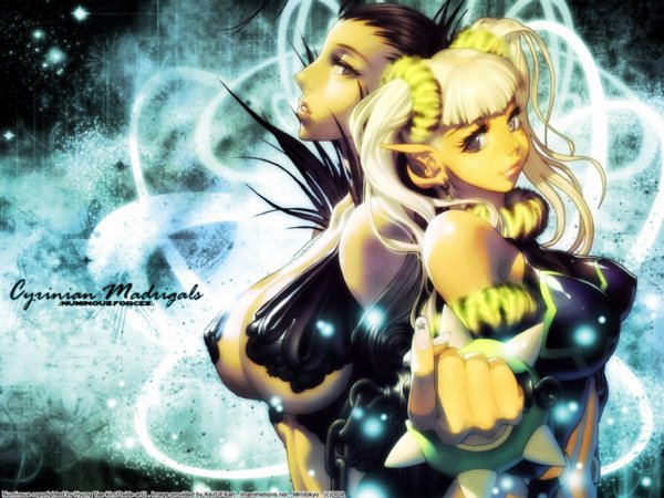 Joli couple