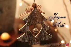 Un Bon Noël à tous