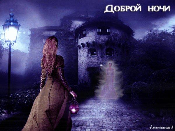 Esprits et fantomes