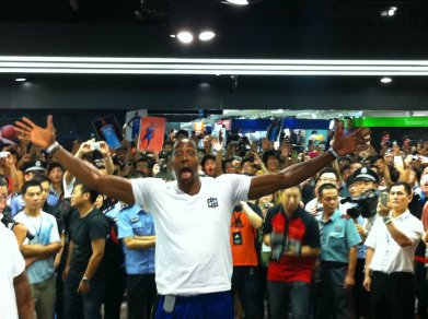 Dwight Howard en Chine