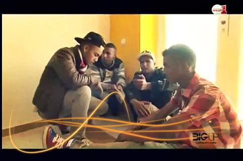 01 FAMILY -  LI GALI RASSI -  ( VIDEO OFICIEL ) 2014