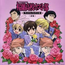 ouran high scool host club