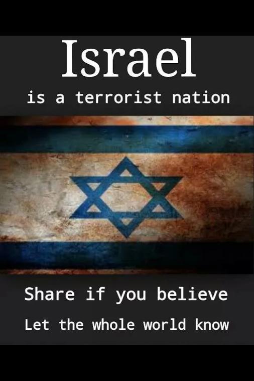 ISRAEL , UN PEUPLE SANS NATION