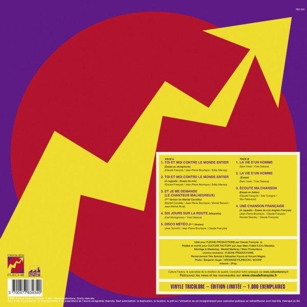 Claude François - Les Inédits 25cm Vol. 9 - Maquettes, Versions Alternatives (Vinyle 10''+ CD)