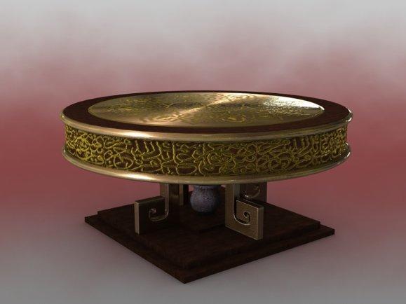 Table Artconfort