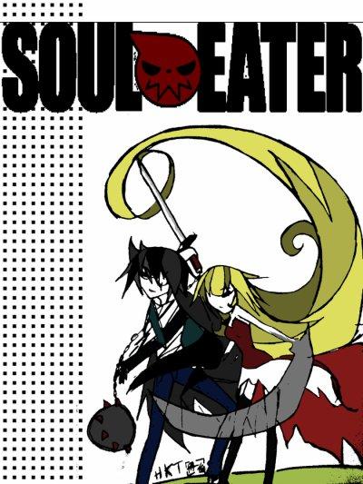 SOUL eater  ✖ pour Sora
