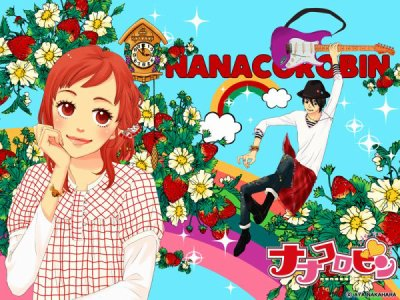 Courage Nako!