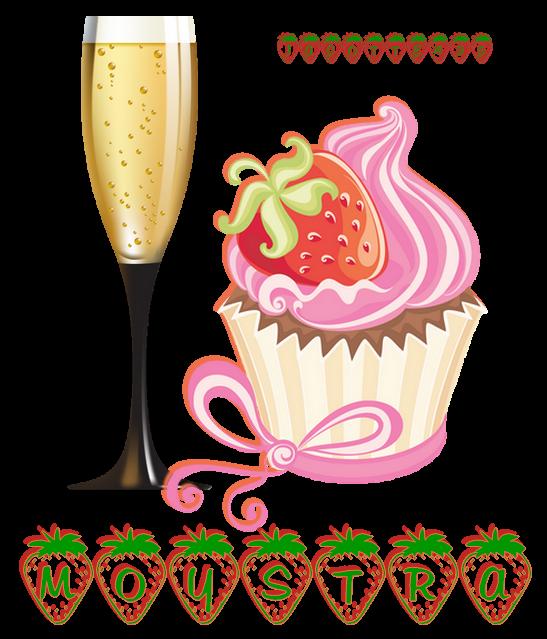 (☼♥☼) ♫ VOS INVITATIONS ~♥~ pour la Soirée du 26 JUILLET ~♥~ CRÉATIONS PERSONNALISÉES à VOTRE PRÉNOM ~♥~ FAITES votre CHOIX ♫ (☼♥☼) ~♥~ 06