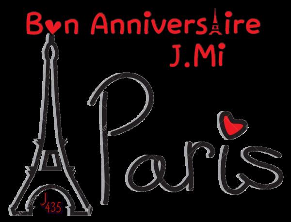 (☼♥☼) ♪ ♥ ♪ ♥ ♪ 30 JUILLET ♪ ♥ ♪ BON ANNIVERSAIRE ♥♫♥ MON AMI J-MI ♪ ♥ ♪ ♥ ♪ (☼♥☼) ~♥~ http://extreme-motors.skyrock.com/ ~♥~ http://75-paris.skyrock.com/ ~♥~
