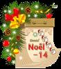 ★ * ☆ ♥♫♥ 11 DÉCEMBRE ♥♫♥ CALENDRIER DE L'AVENT ~♥~ St DANIEL ♥♫♥ ☆ * ★