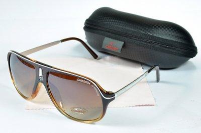 compra Gafas Carrera Safari