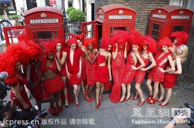 Bailar en Londres 1
