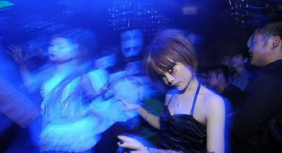 "Chica Bar ""vida nocturna amargo"""