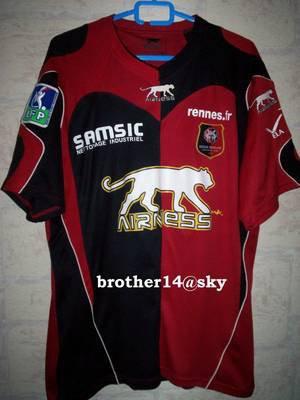 maillot jimmy briand saison 2005-2006