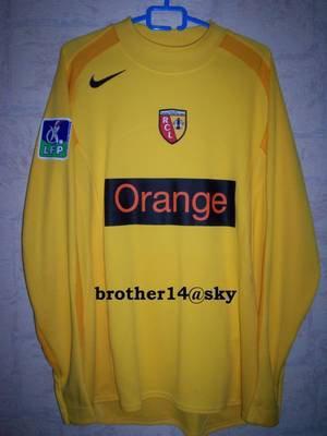 maillot charles itandje saison 2004-2005