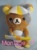 Photo de Montage-T