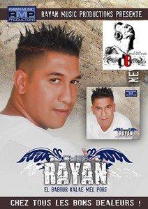 20 Best Songs of 2011  / 09. Cheb Rayan - Chwia 3lik o Chwia 3lia 2012 (2011)