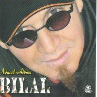 cheb bilal disk 9diiim  / WiN ZaDeM BiYa Ya RaYi (2010)