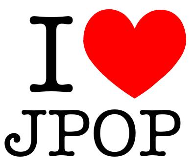 Personalités Japonaises