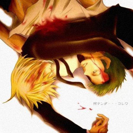 _[ Drabble 1: La fin d'un mugiwara....]_