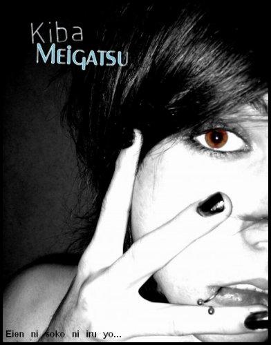 Meigatsu Kiba