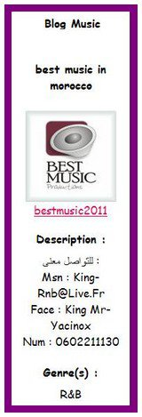BloGe Best music In Morocco