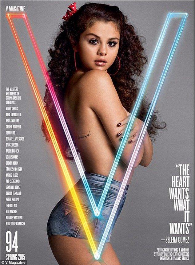 Selena Gomez pour le magazine V.