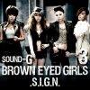 B.E.G - Sign (Junjaman Remix) (2011)