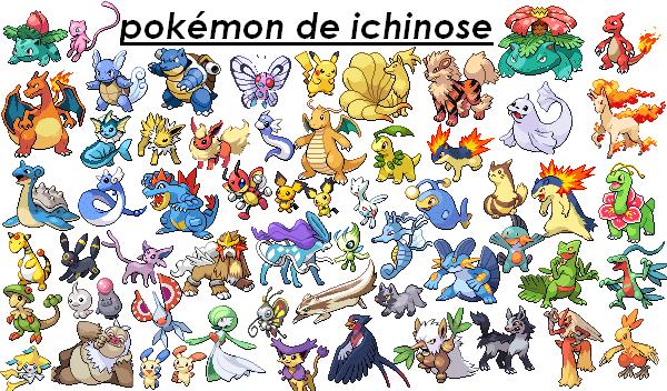 Tout les pokemon de ichinose je suis un vieux loups - Image de pokemon ...