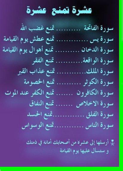 -----------------------=o( Lorsqu'on rentre a la Mosquée, il n'y a plus de nationalités )o=-----------------------