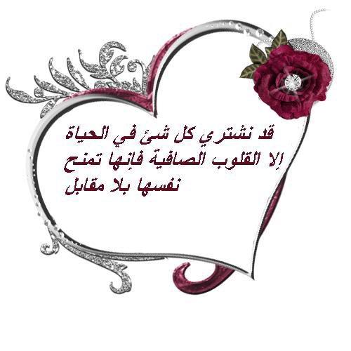 --------------=o( Dis-moi  juste la vérité, si tu défends l'amitié et le bien de l'humanité..? )o=--------------