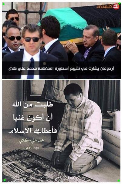 ------------------------=o( Muhammad Ali est mort le 03.06.2016 à l'âge de 74 ans )o=-------------------------