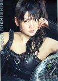 Photo de Sayumine