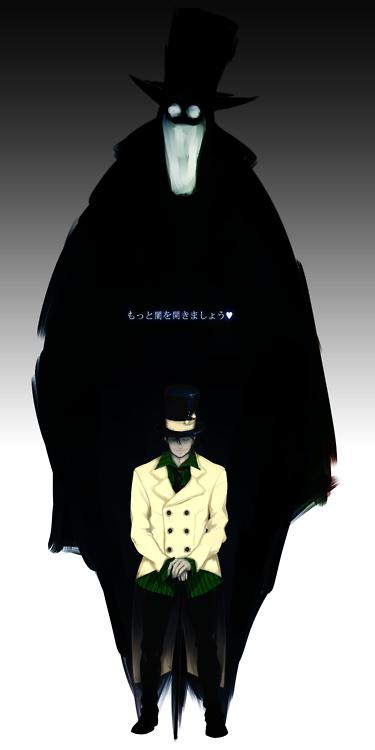 Résumé du manga