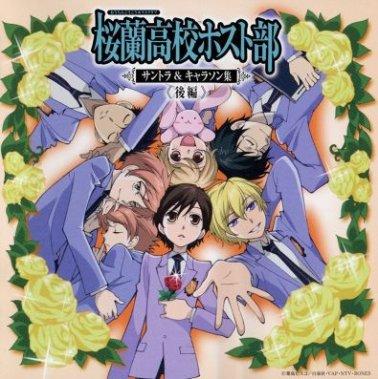 Manga/AnimeHost Club Genre : Shojo[Comédie et Romance]