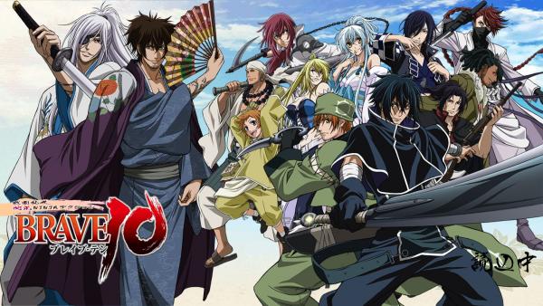 Manga anime brave 10 genre shonen combat action for Dans jeannot et colin l auteur combat