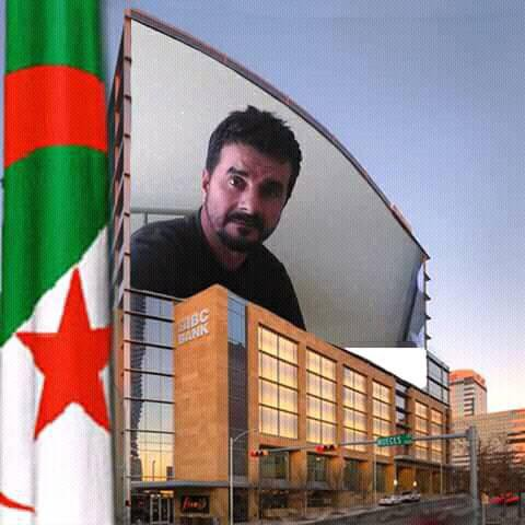 C'est le drapeau de mon pays Algérie