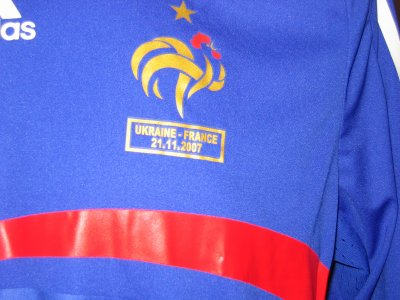 second maillot de l' EDF