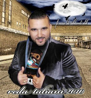 ORAN 7 DJ PARTY GRATUIT KAYZ MIX TÉLÉCHARGER