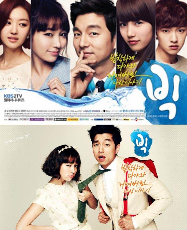 BIG ( mon 28 eme drama )