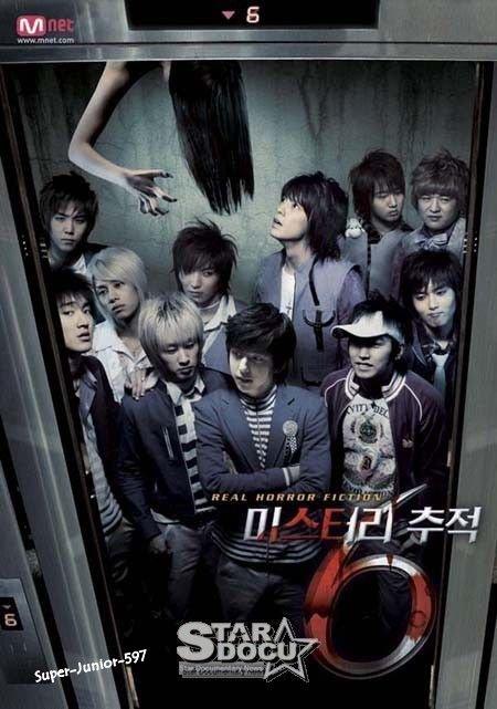 Mystery 6 ( mon 29 eme drama )