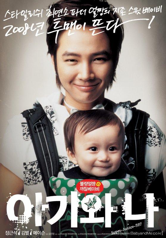 Baby And I ( mon 4 eme film )