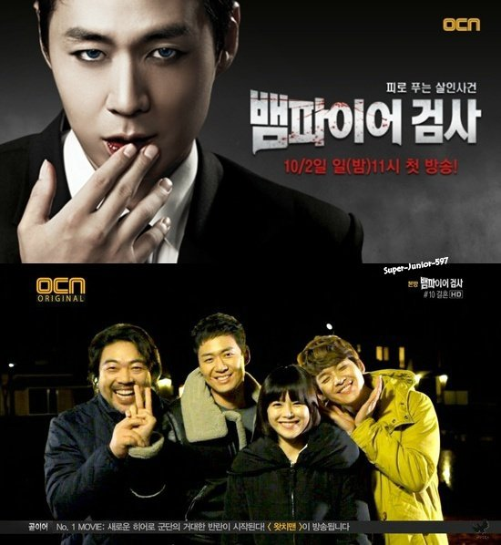 Vampire Prosecutor ( mon 30 eme drama )