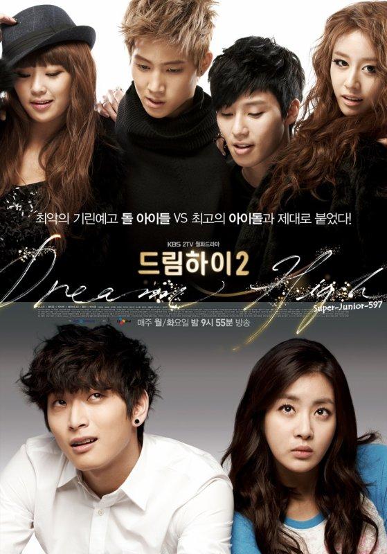 Dream High 2 ( mon 37 eme drama )