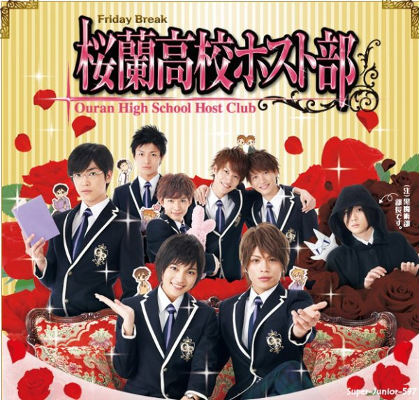 Ouran High School Host Club ( film) ( mon 7 eme film )