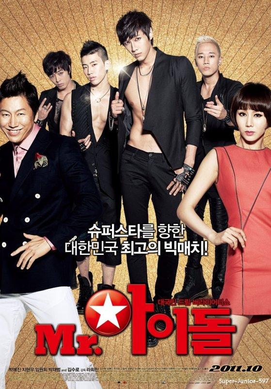 Mr.Idol ( film) ( mon 9 eme film )