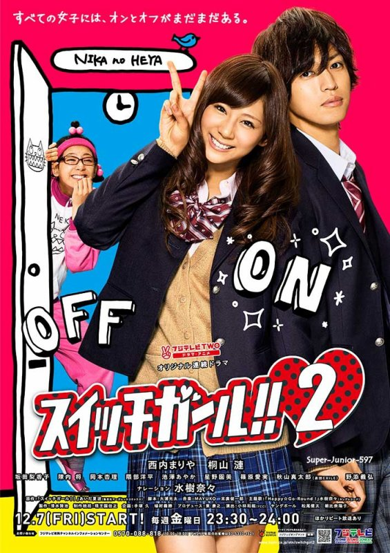 Switch Girl!! 2 !! ( mon 48 eme drama )